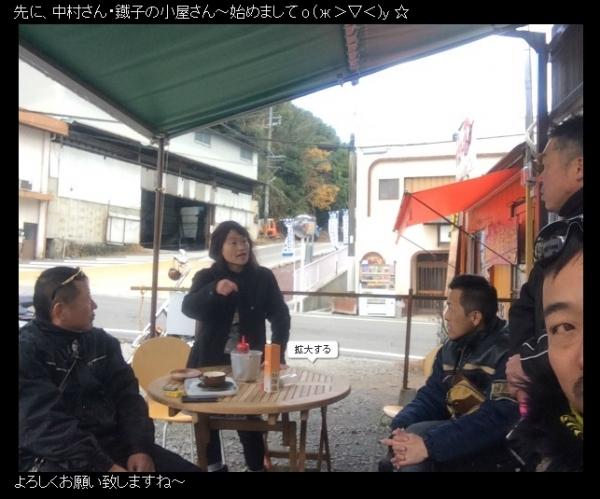 03 12_17いちおさん