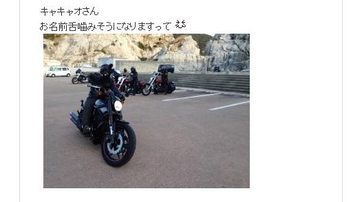 05 1_5こころさん