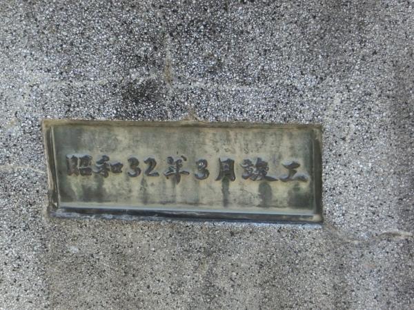 鐵子の小屋 026