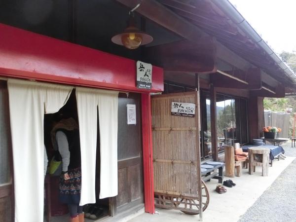 鐵子の小屋 056