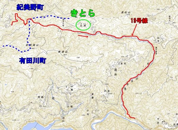 キトラ地図