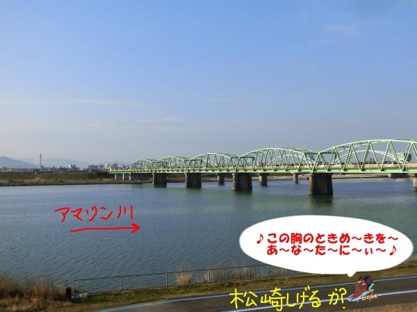 鐵子の小屋 006 (2)