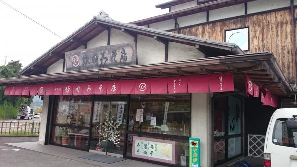 金山寺味噌001