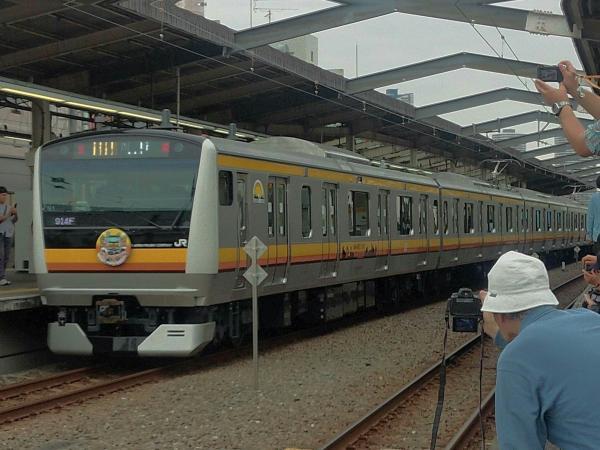 E-233系 8000番台 南武線