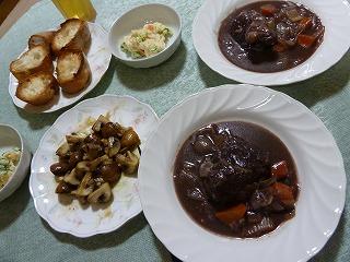 2015年1月牛ほほ肉のワイン煮の2