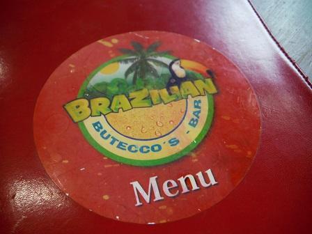 1ブラジル ブテッコス