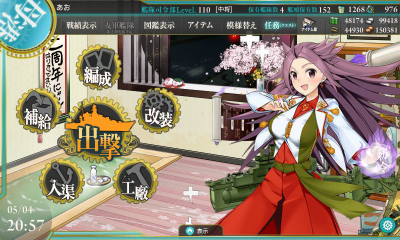 KanColle-150504-20573462.png