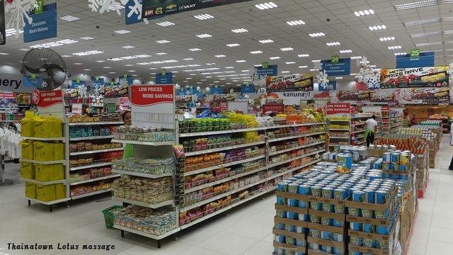 有名スーパーマーケットMETRO (METRO NAGA CEBU)