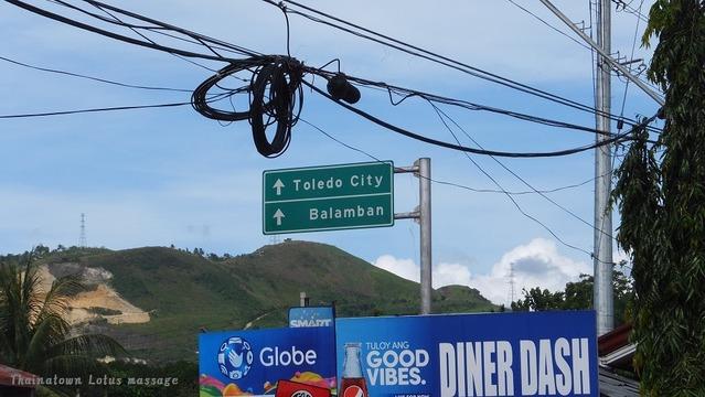セブ市(ナガ市)から山越えしてトレド市へ