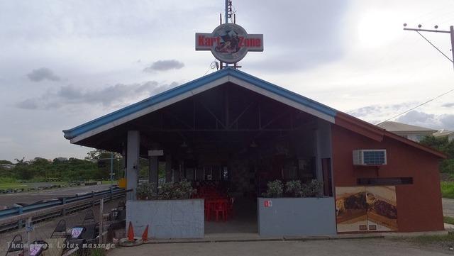 Kart Zone, Cebu