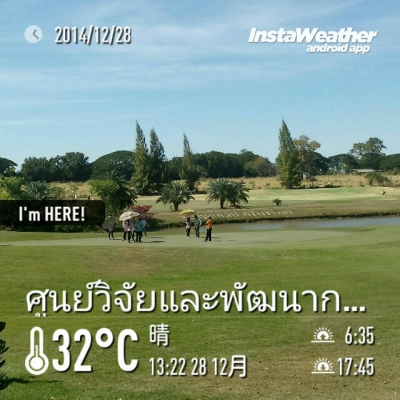 instaweather_20141228_132311.jpg