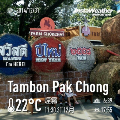 instaweather_20141231_113009.jpg