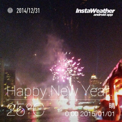 instaweather_20150101_000106.jpg