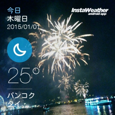instaweather_20150101_000203.jpg
