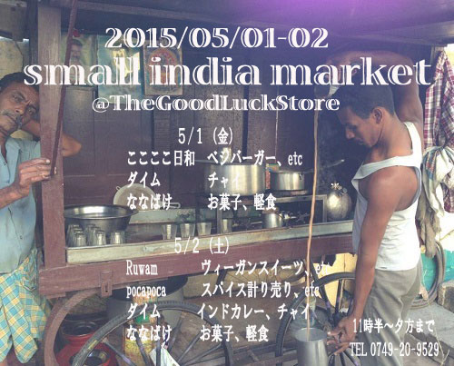 indai-market.jpg