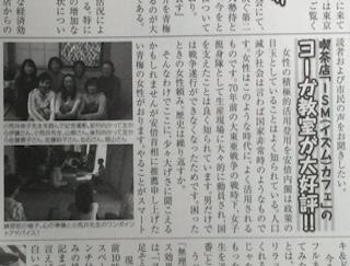 青梅スポーツ1