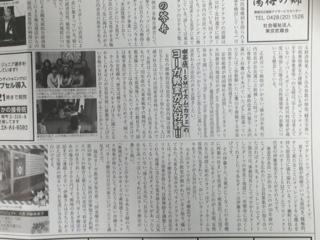 青梅スポーツ2
