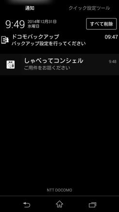 SO-02G_12