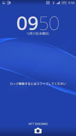 SO-02G_14