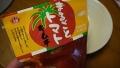まるごとトマトキムチ