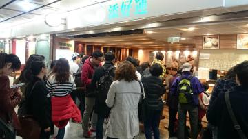 香港2015-02(1) (7)