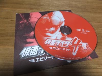 仮面ライダー4号DVD