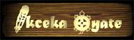 IKCEKA OYATE