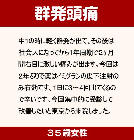 群発14-07-08