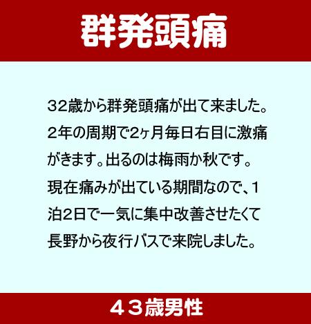 群発14-07-04b