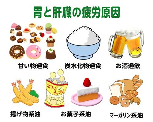 i-kan-hirou-genin1.jpg