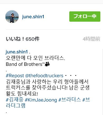 june1 - コピー