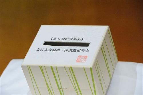 700_5055_R.jpg