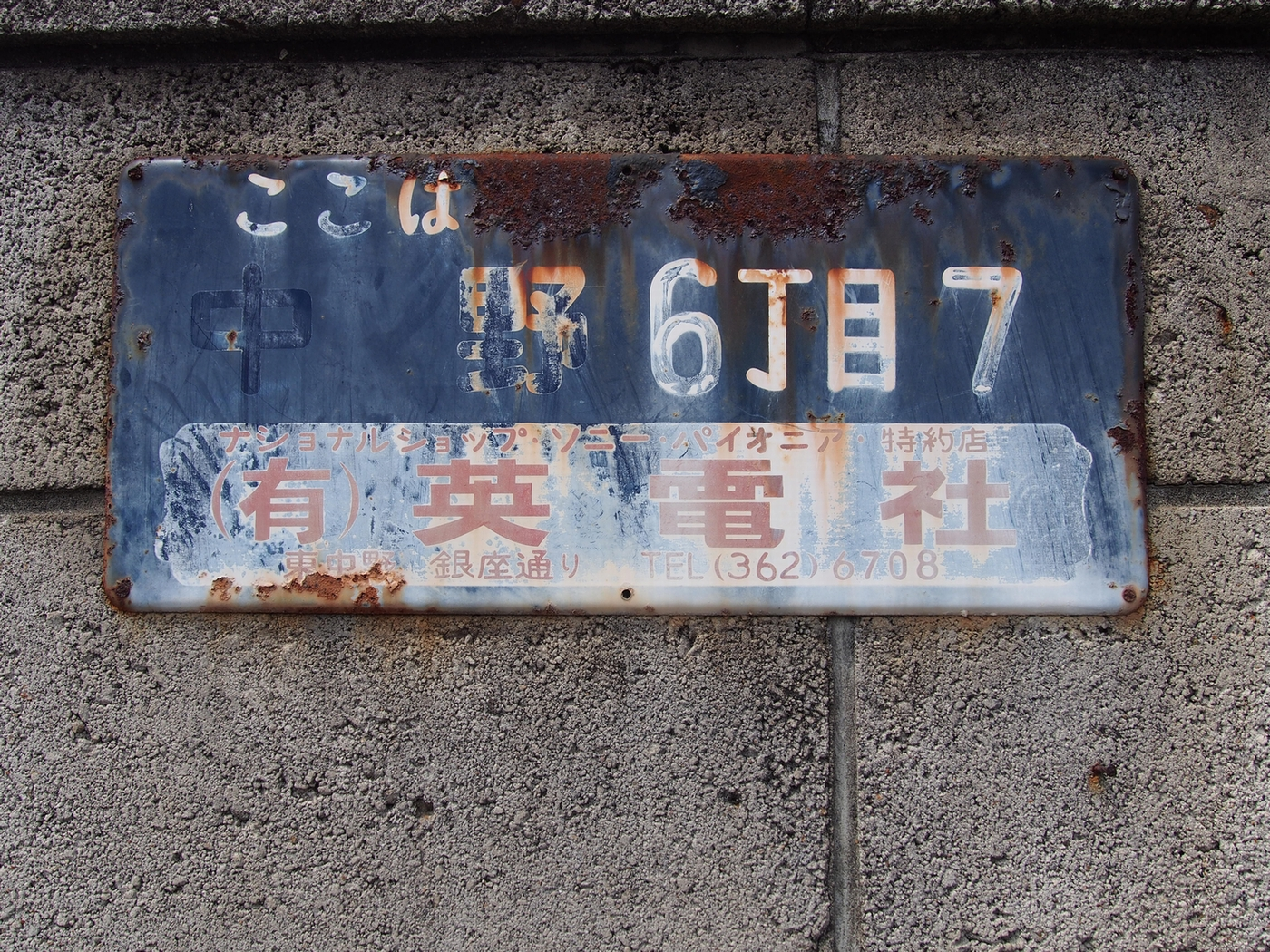 P4120048.jpg