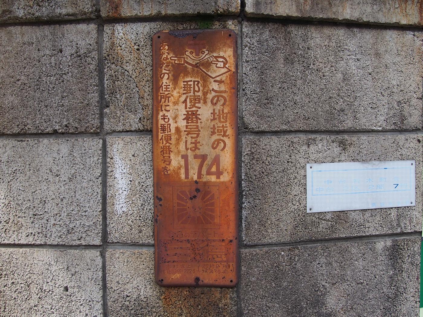 P4120098.jpg