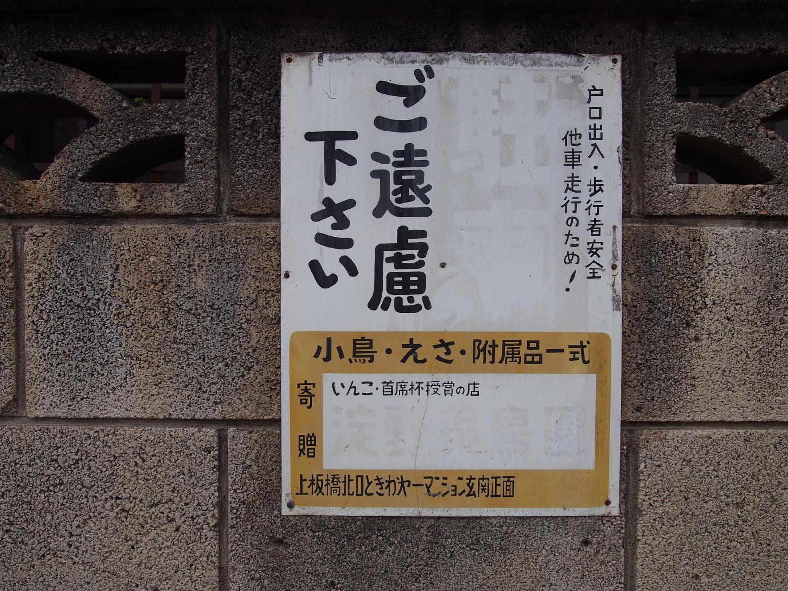P4120105.jpg