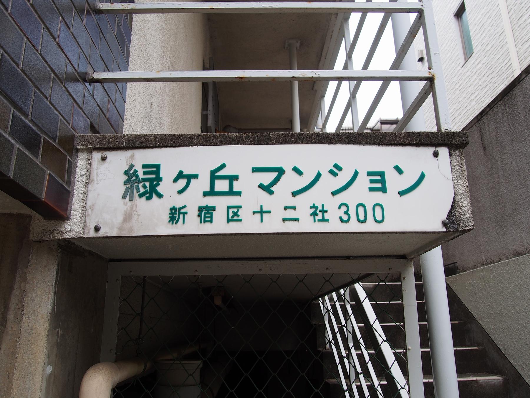 P4250003.jpg