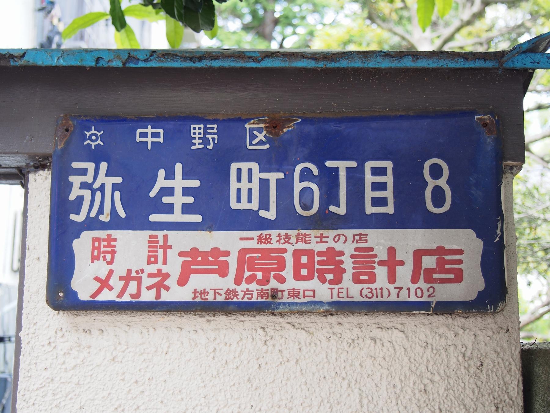 P4250036.jpg