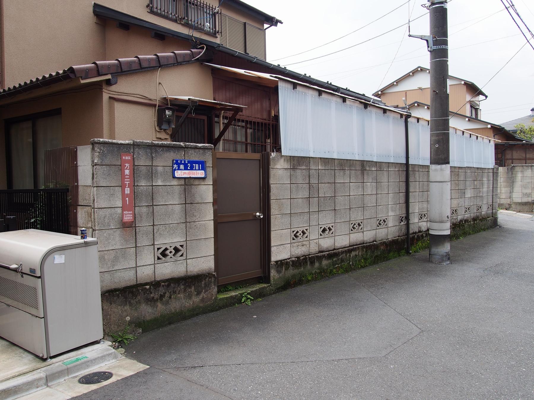 P4250052.jpg
