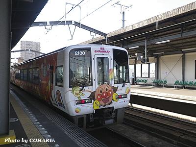 kagawa2015_03.jpg