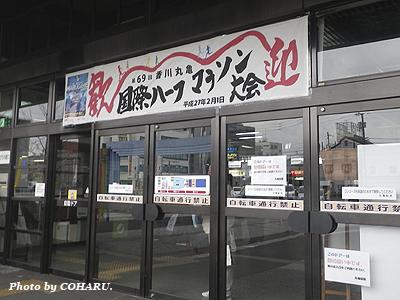 kagawa2015_06.jpg