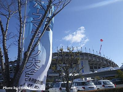kagawa2015_09.jpg