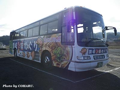 kagawa2015_18.jpg