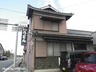kagawa2015_22.jpg
