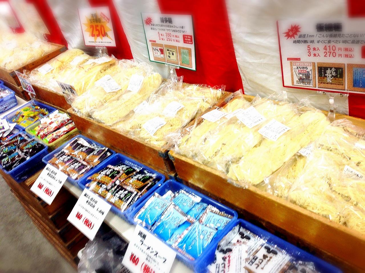 大成麺市場前夜祭夕市会場内