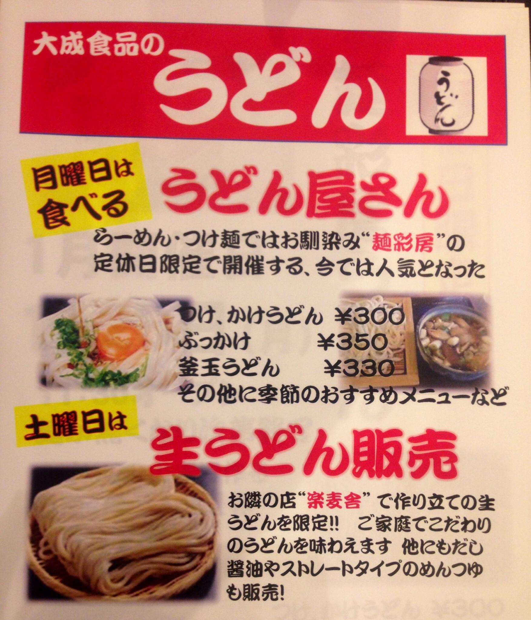fc2blog_20141224094026997.jpg