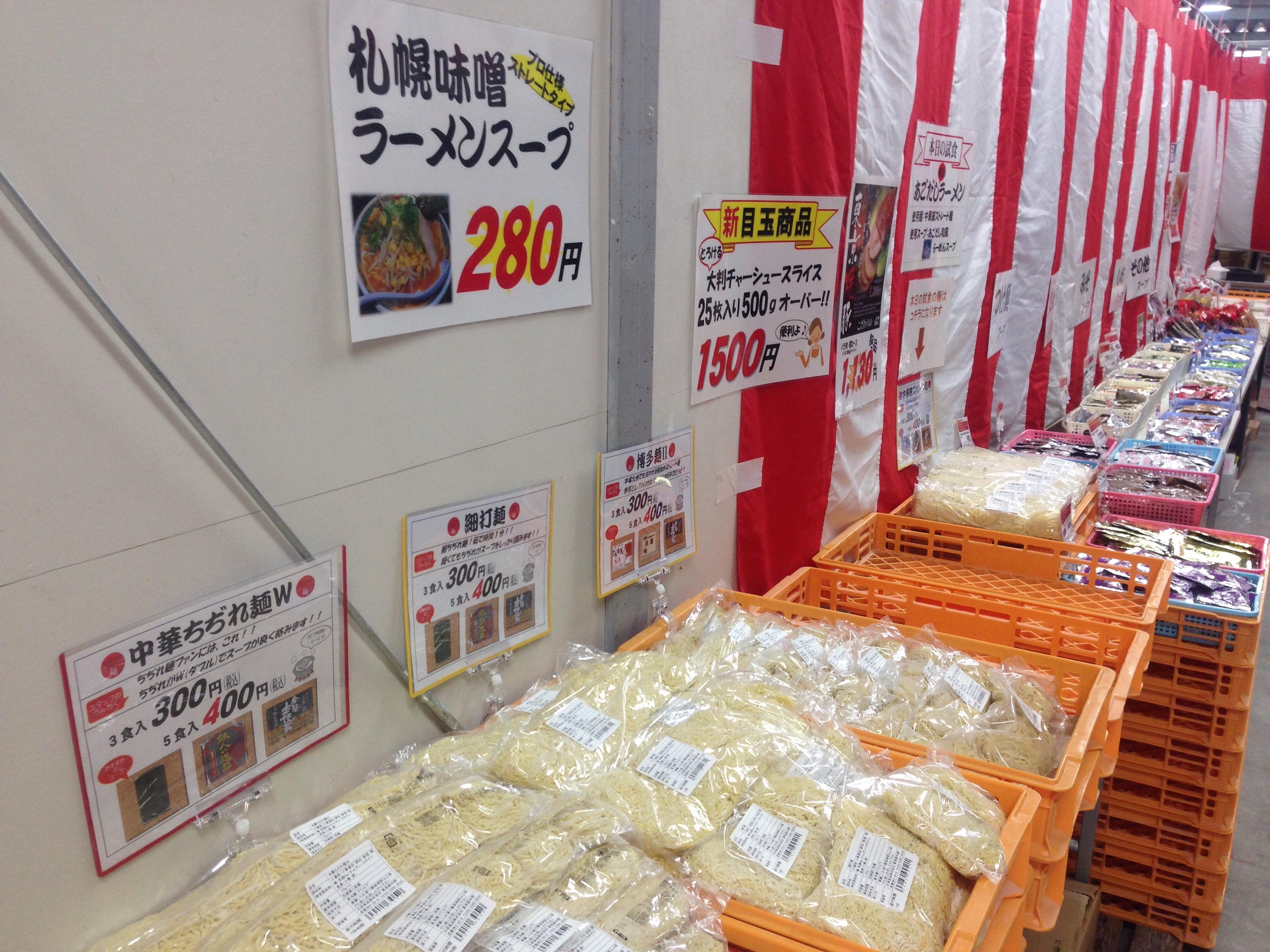 大成麺市場前夜祭夕市会場内風景