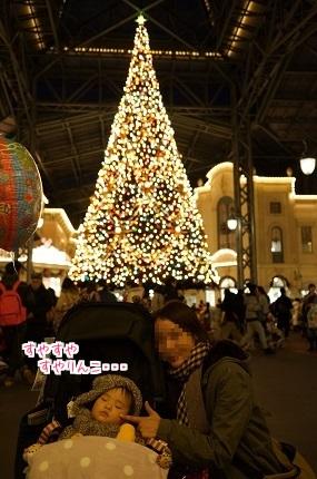 嵐丸 2014.12.18-16