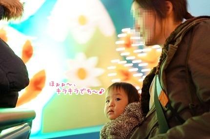 嵐丸 2014.12.18-13