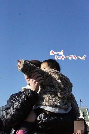 嵐丸 2014.12.18-1