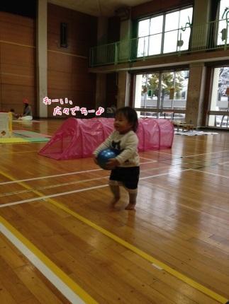 嵐丸 2015.1.30-1